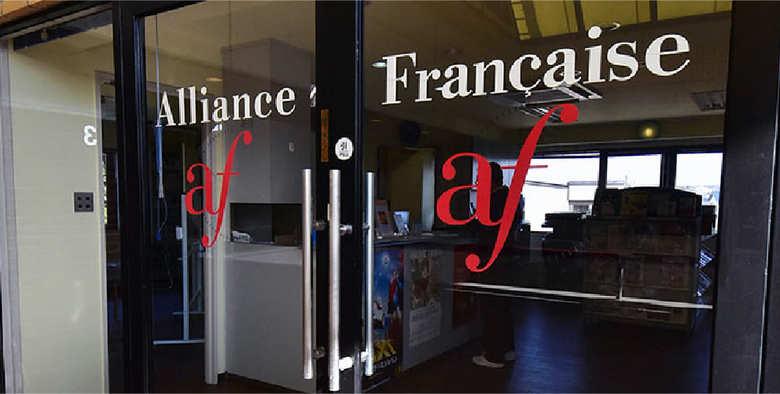 愛知フランス協会